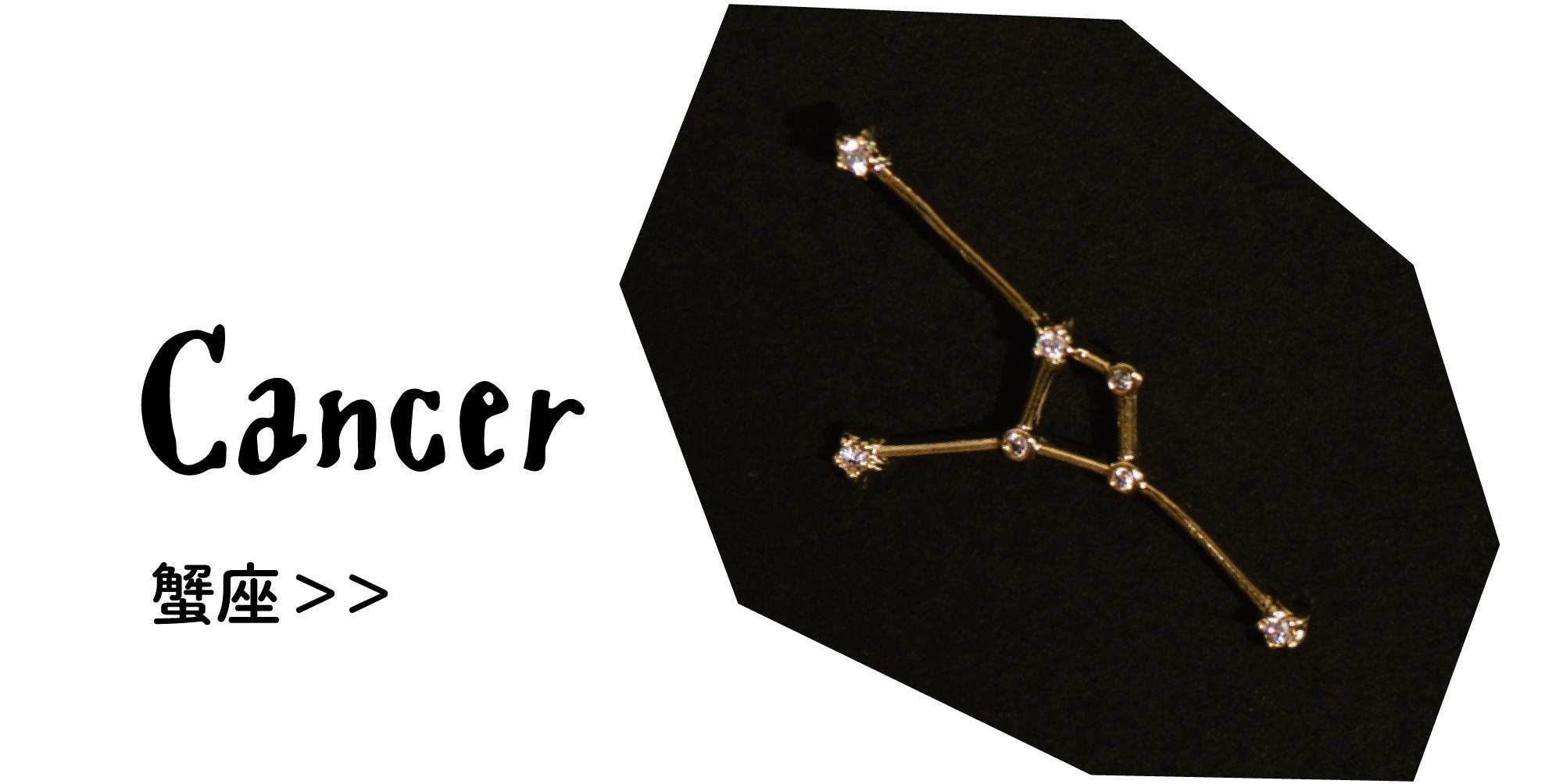 4_Cancer