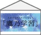 【ハコ歴】秋へとはばたく新作たち