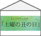 【ハコ歴】ぴりりと小粒なアクセント