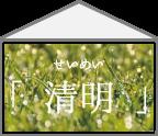 【ハコ暦】新たな目標立てる春。応援してくれる相棒はいかが?