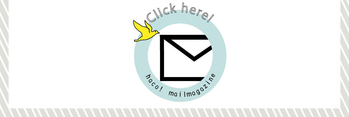 Click here! haco! mailmagazine