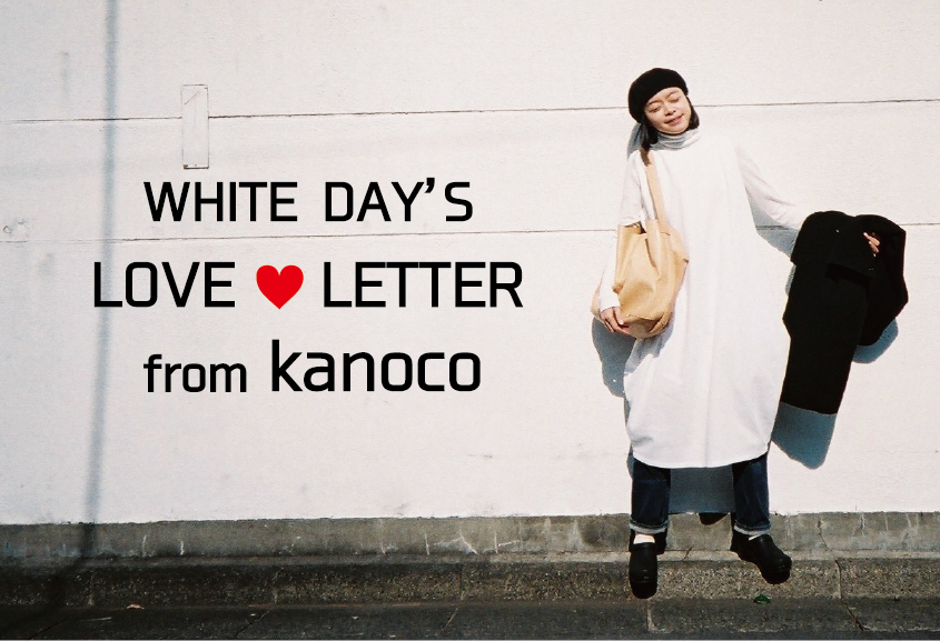 WHITE DAY'S LOVE♥LETTER form Kanoco