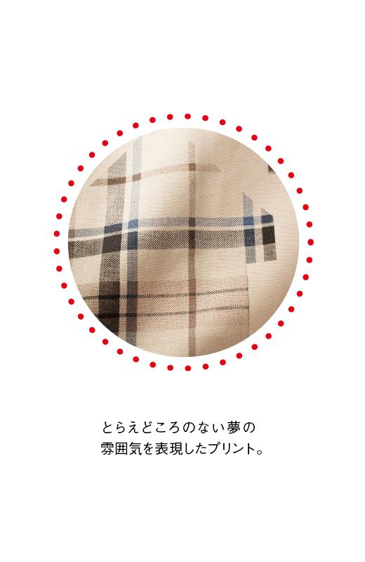 haco! co&tion×haco. miki nakamura  バクのみた夢 夜更けの摩天楼コート <ベージュ>の商品写真4