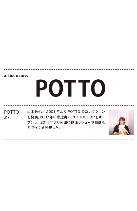 haco! co&tion  POTTO チェックワンピース <グリーン系その他>の商品写真4