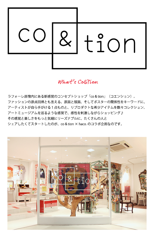 haco! co&tion  POTTO チェックワンピース <グリーン系その他>の商品写真5