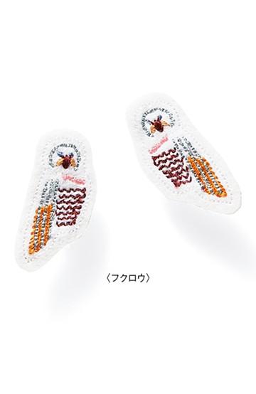 haco! co&tion 神尾 茉利  刺しゅうイヤーアクセ:フクロウ <ホワイト>の商品写真