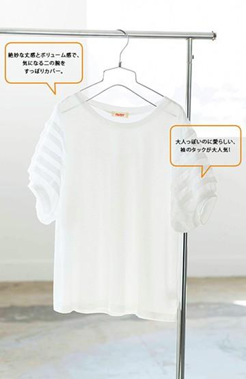 nusy サッカーシフォンのパフ袖がカワイイトップス <ホワイト>の商品写真