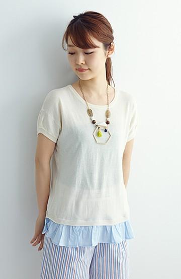 エムトロワ こだわりデザインのシャツレイヤードニット <オフホワイト>の商品写真