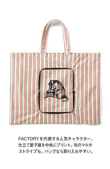 haco! haco.FACTORY 仕立て屋子猫プリントのマルチストライプおりたたみバッグ <オレンジ>の商品写真