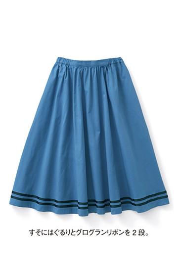ロジーズ すそラインのフレアースカート <ブルー>の商品写真