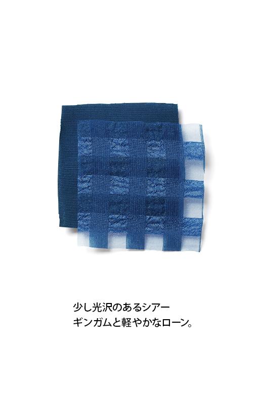ロジーズ 2枚仕立てのギンガムチェックギャザースカート <ネイビー>の商品写真2