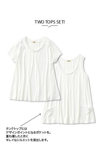 nusy 肌ざわりのよいTシャツ&タンクの2枚セット <ホワイト>の商品写真