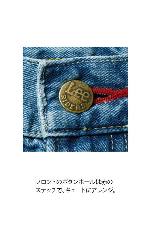 haco! LEE for PBP アンクルスキニー <ブルー>の商品写真3