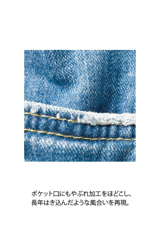 haco! LEE for PBP アンクルスキニー <ブルー>の商品写真4