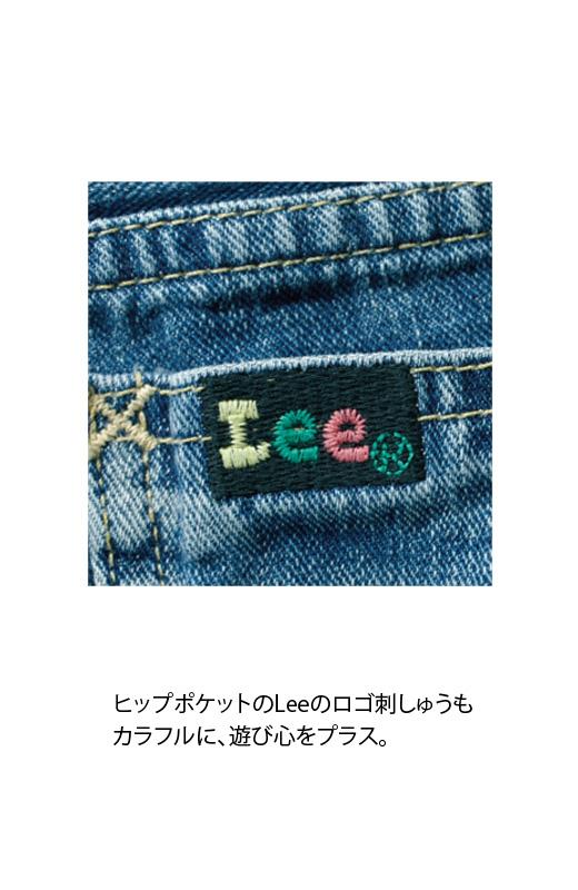 haco! LEE for PBP アンクルスキニー <ブルー>の商品写真5