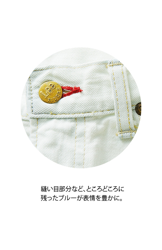 haco! Lee for PBP スリムテーパードパンツ <ホワイト>の商品写真3
