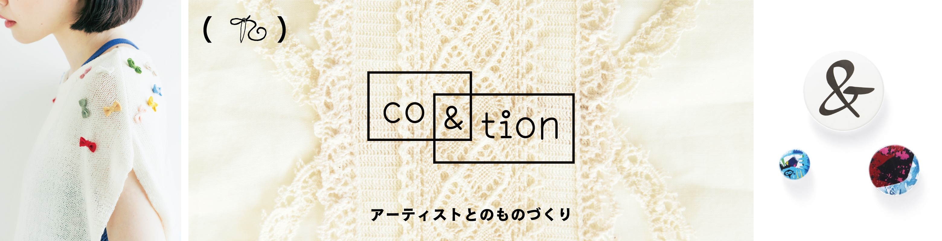 (!)CO&TION