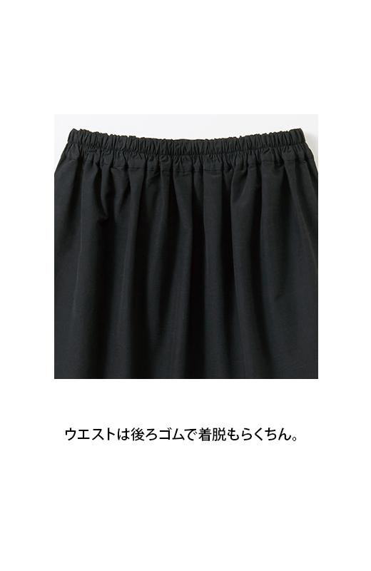 SHE THROUGH SEA #グッドルックなオンナスカート <ブラック>の商品写真2