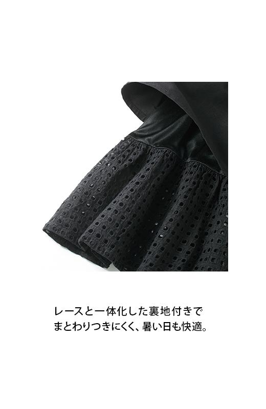 SHE THROUGH SEA #グッドルックなオンナスカート <ブラック>の商品写真3