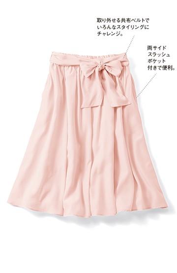 SHE THROUGH SEA #パウダリーなミモレ丈スカート <ベビーピンク>の商品写真