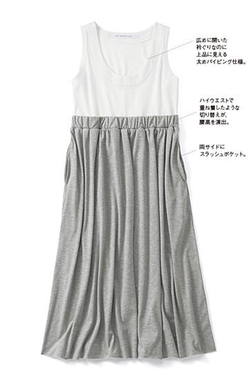 SHE THROUGH SEA #ミモレ丈のリラクシンドッキングワンピ <ホワイト×グレー>の商品写真