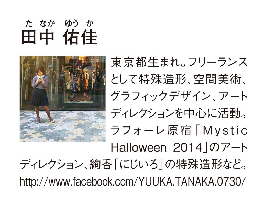 haco! co&tion 田中佑佳 Zebraストライプチュニックワンピース <ホワイトその他>の商品写真4