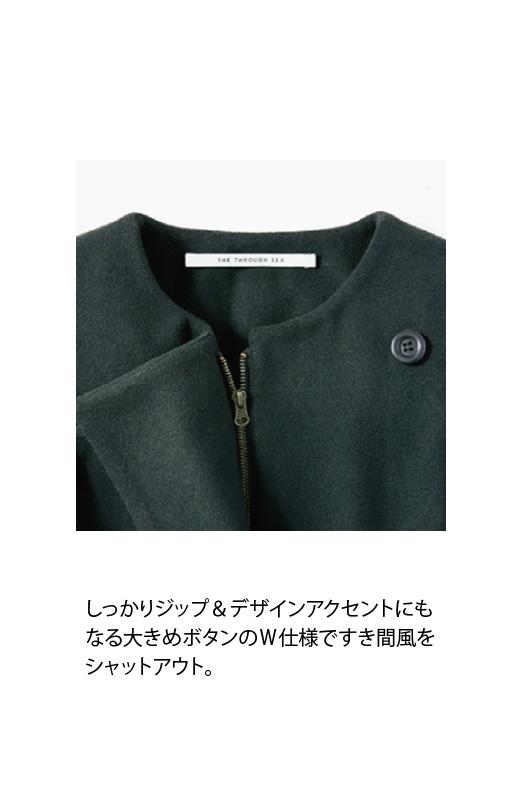 SHE THROUGH SEA #カラス色のノーカラーモッズコート <ブラック>の商品写真3