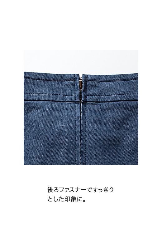 エムトロワ すそがオリガミみたいなペプラムスカート <ダークブルー>の商品写真2