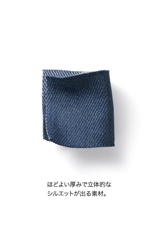 エムトロワ すそがオリガミみたいなペプラムスカート <ダークブルー>の商品写真3