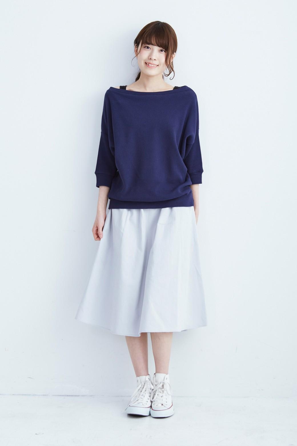 haco! ミモレ丈のフレアースカート by que made me <ライトグレー>の商品写真5
