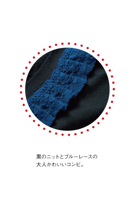 haco! co&tion ROTARI PARKER  プレッツェルブローチ付きボレロカーディガン <ブラック>の商品写真3
