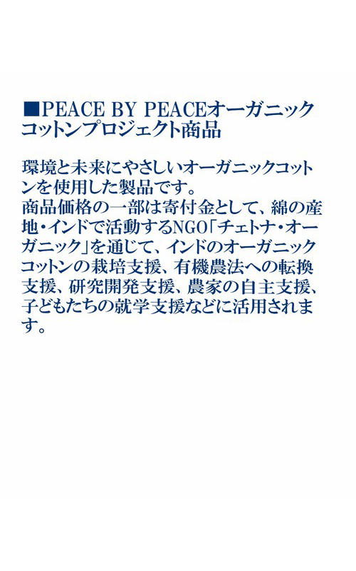 haco! 世界初!WACフィルターを搭載したi.c.スペシャルマスクセット子供用 <イエロー>の商品写真11