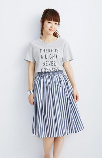 &sloe スモッキング刺しゅうがかわいいキャンディーストライプスカート <ブルー>の商品写真