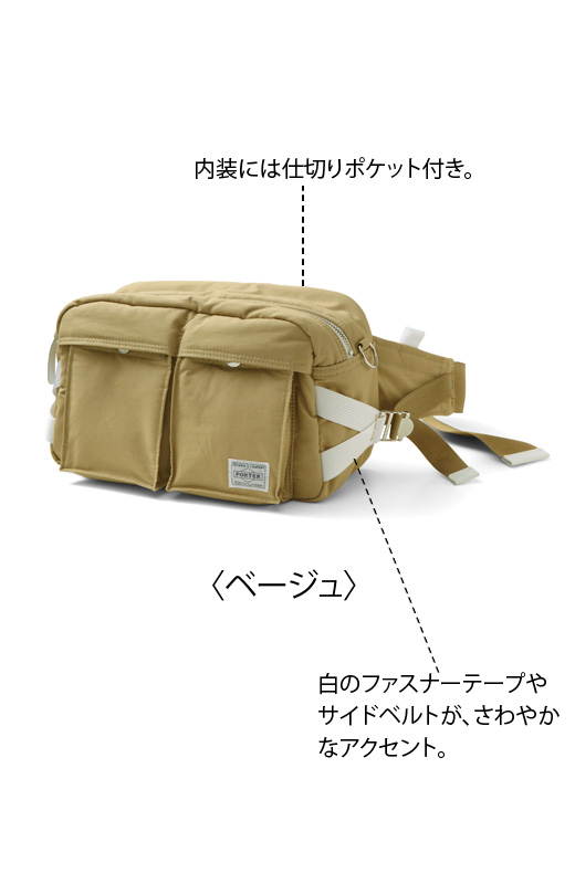 haco! PORTER FOR PBP 上質さと便利さで手放せない ななめがけ&ウエストバッグ <ネイビー/ベージュ/レッド>の商品写真2