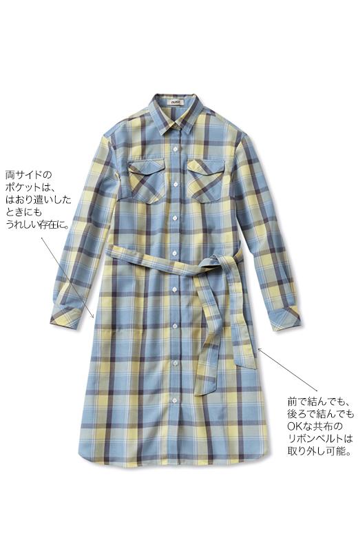 nusy アレンジしたくなる2way チェックシャツワンピース <ブルー系その他>の商品写真2