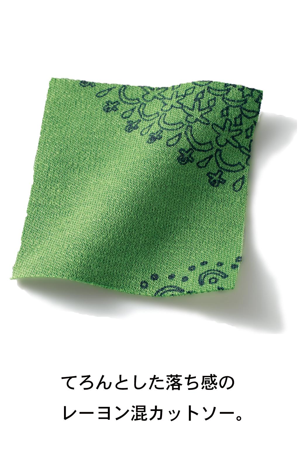 haco! ユニカラート tomoko レースと祈り カットソースカート <グリーン>の商品写真3