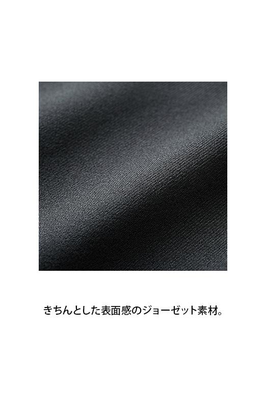 エムトロワ 大人オールインワン <ブラック>の商品写真2
