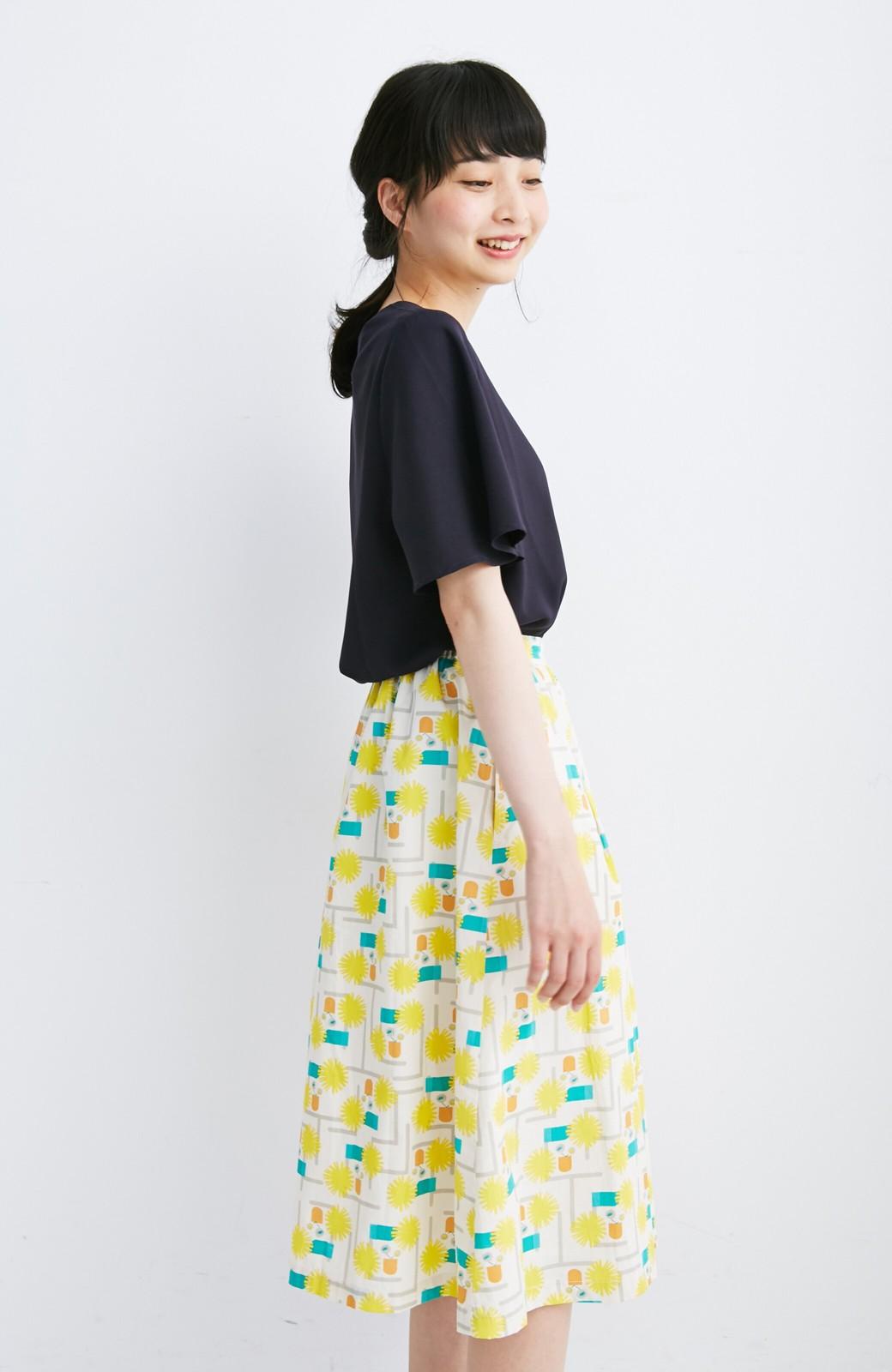 haco! ユニカラート 漆嶌知子 たんぽぽ スカート <イエロー>の商品写真8