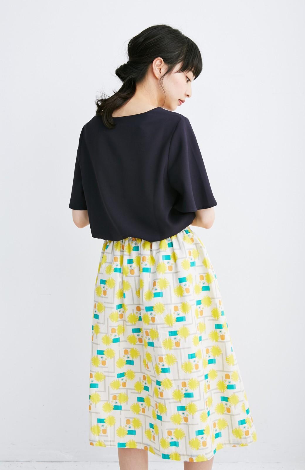 haco! ユニカラート 漆嶌知子 たんぽぽ スカート <イエロー>の商品写真9