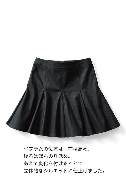 エムトロワ すそがオリガミみたいなペプラムスカート <ブラック>の商品写真2