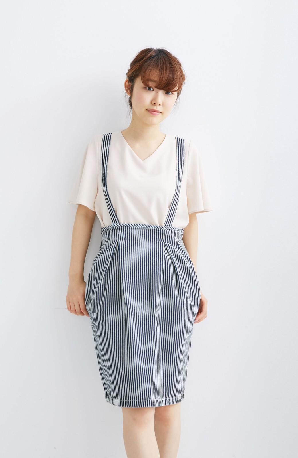 nusy ヒッコリー素材のサスペンダー付きハイウエストスカート <インディゴブルー>の商品写真5