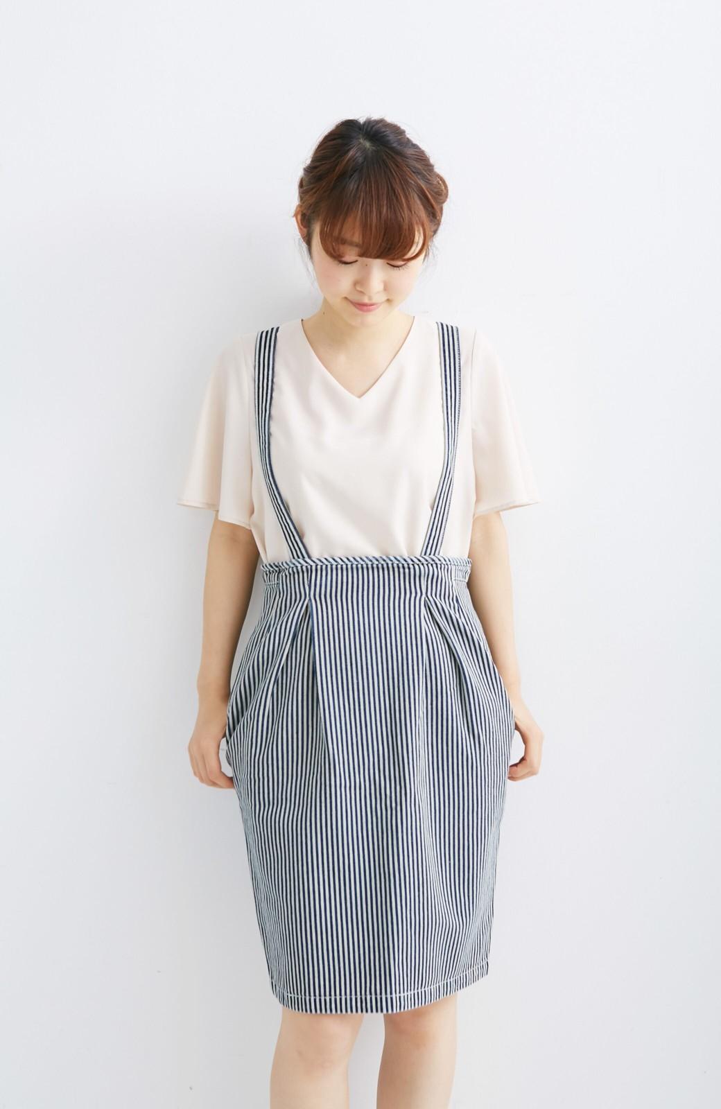 nusy ヒッコリー素材のサスペンダー付きハイウエストスカート <インディゴブルー>の商品写真6