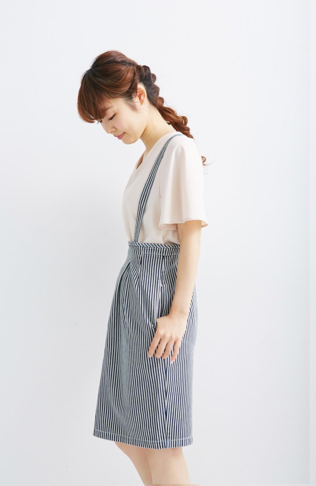 nusy ヒッコリー素材のサスペンダー付きハイウエストスカート <インディゴブルー>の商品写真7