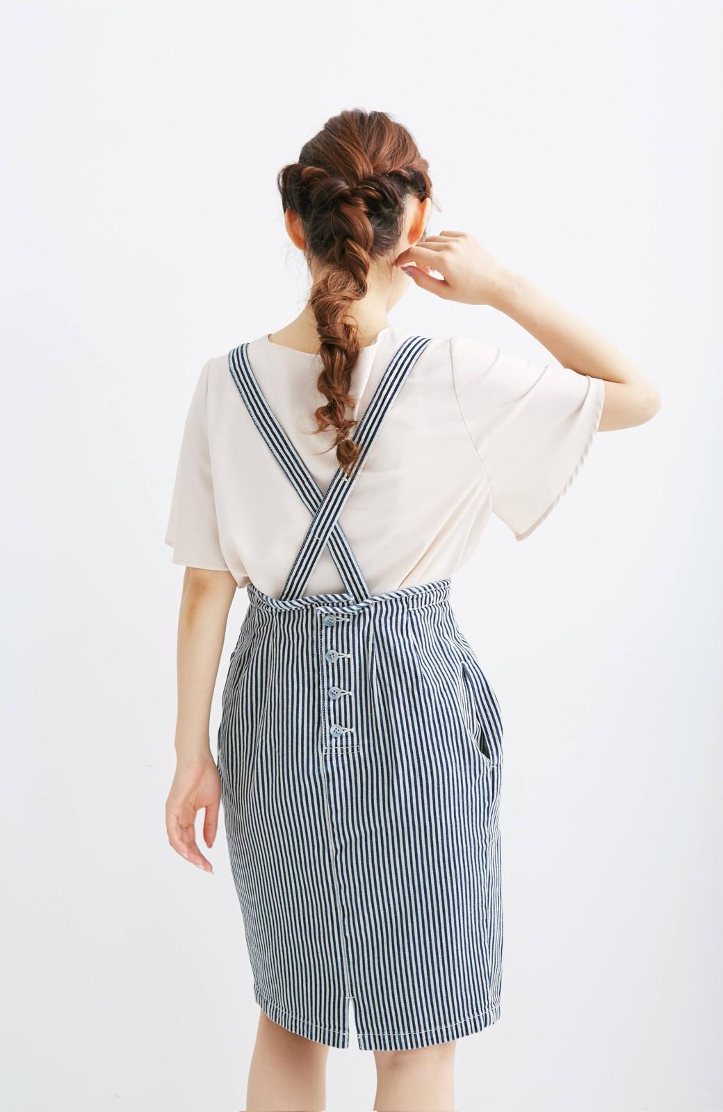 nusy ヒッコリー素材のサスペンダー付きハイウエストスカート <インディゴブルー>の商品写真8