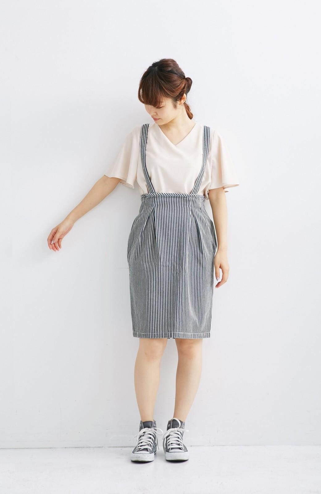 nusy ヒッコリー素材のサスペンダー付きハイウエストスカート <インディゴブルー>の商品写真3