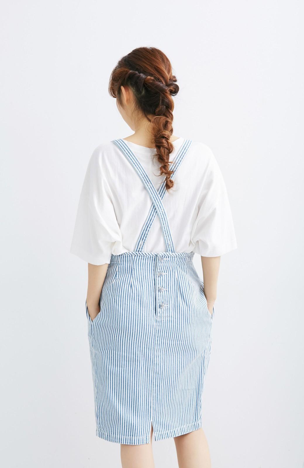 nusy ヒッコリー素材のサスペンダー付きハイウエストスカート <ブルー系その他>の商品写真8