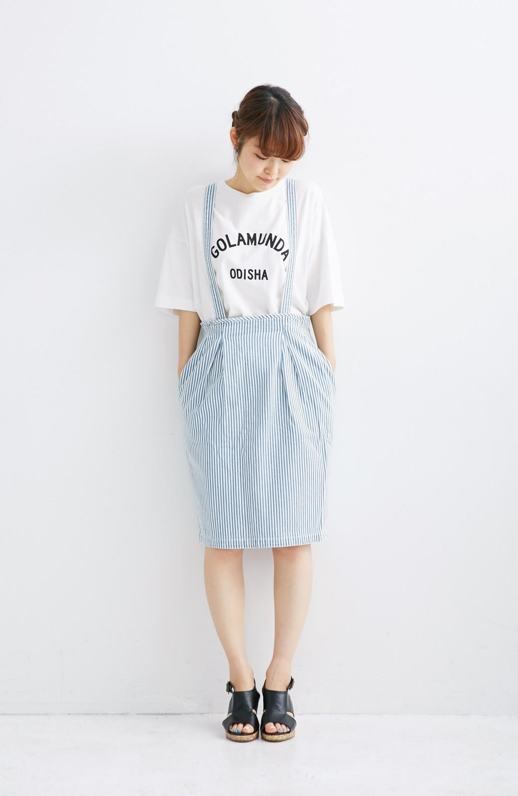 nusy ヒッコリー素材のサスペンダー付きハイウエストスカート <ブルー系その他>の商品写真3