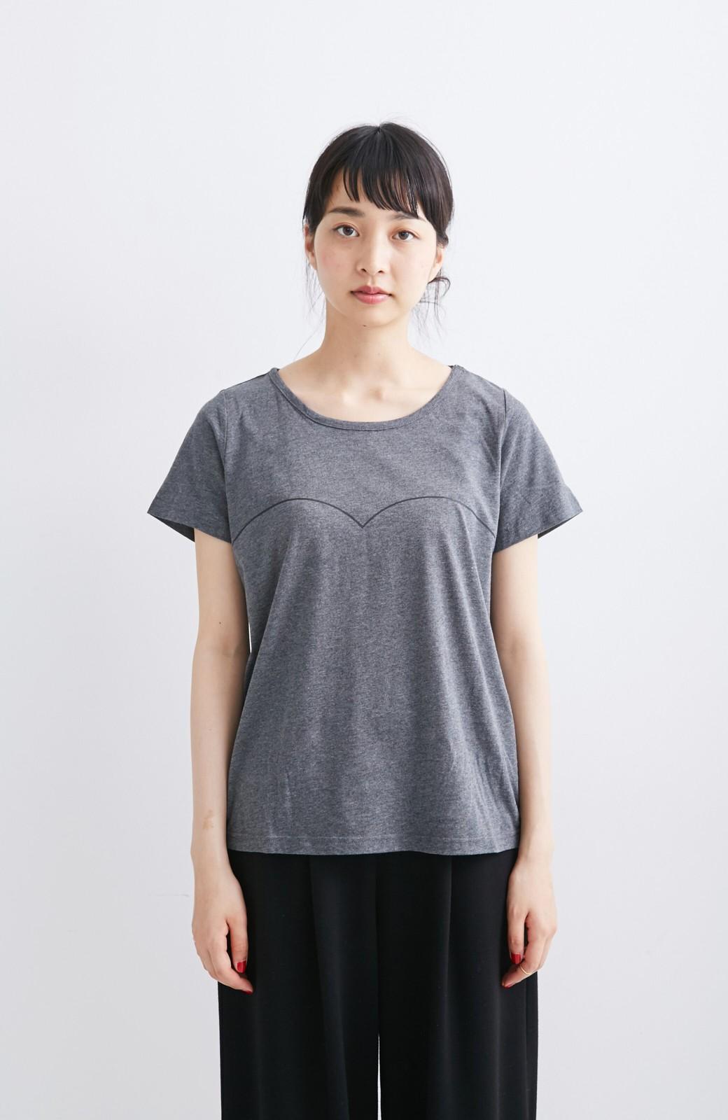 haco! haco.FACTORY カットソーカーディガン&Tシャツセット <ピンク>の商品写真6