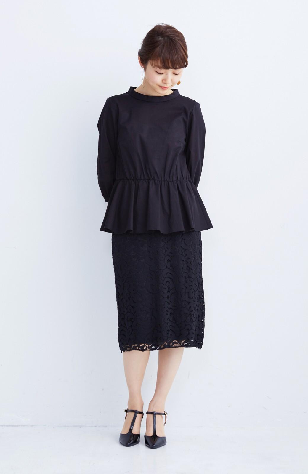 エムトロワ オトナレースのタイトスカート <ブラック>の商品写真5