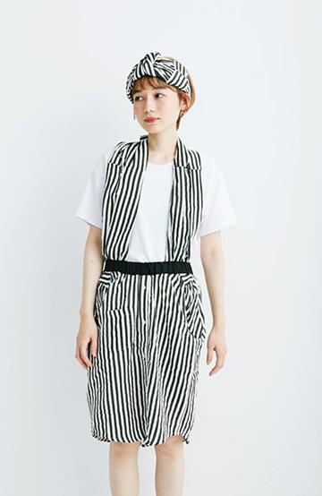 haco! co&tion RERE2枚のシャツでつくったスカートとターバンセット【アーティスト監修10点もの】 <ブラック×ホワイト>の商品写真